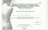 dr Rykała - certyfikat 44